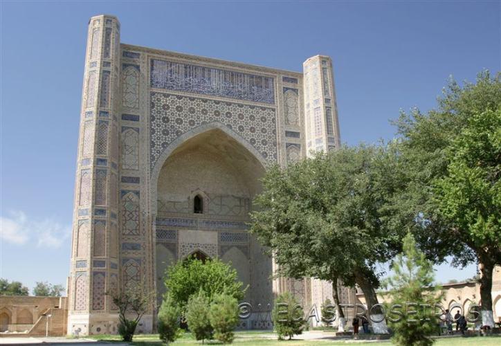 Samarkanda intentando recorrer el mundo for Samarkanda el tenedor