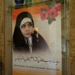 Ser mujer en Irán