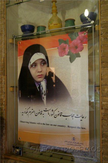 4b243007f0c7 Ser mujer en Irán | Intentando recorrer el mundo