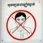 Museo del genocidio en Phnom Penh