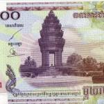 Riel camboyano
