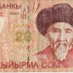 Som de Kirguiztán