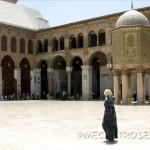 La Mezquita de los Omeyas de Damasco