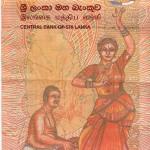 Rupias de Sri Lanka