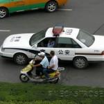 Coche de Polícia de China