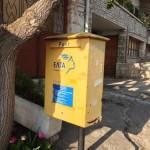 Buzones de Grecia