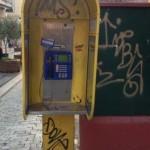 Cabina en Grecia