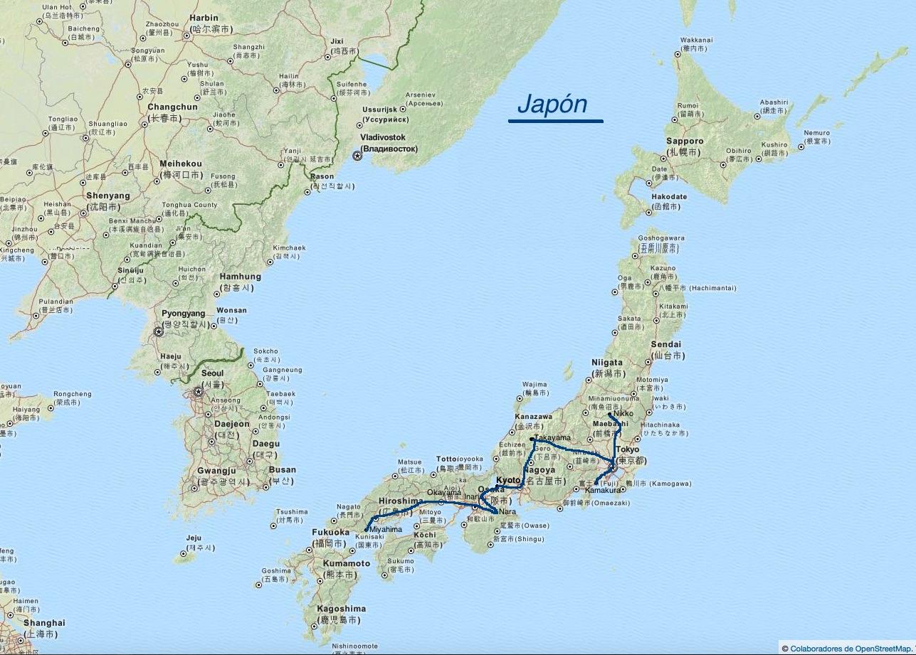 japón itinerario