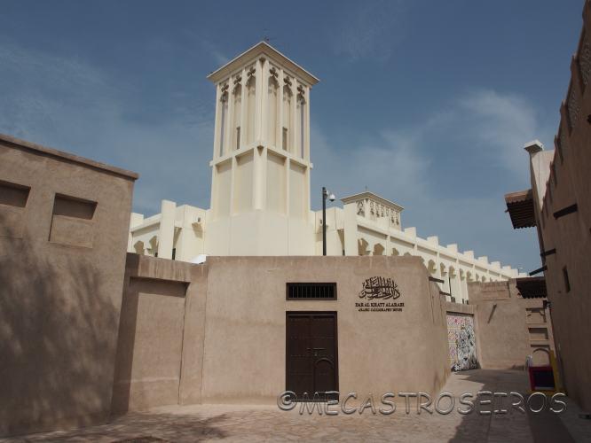 Baniyas Road, D-85, Bur Dubai, Dubai, Dubayy, United Arab Emirates
