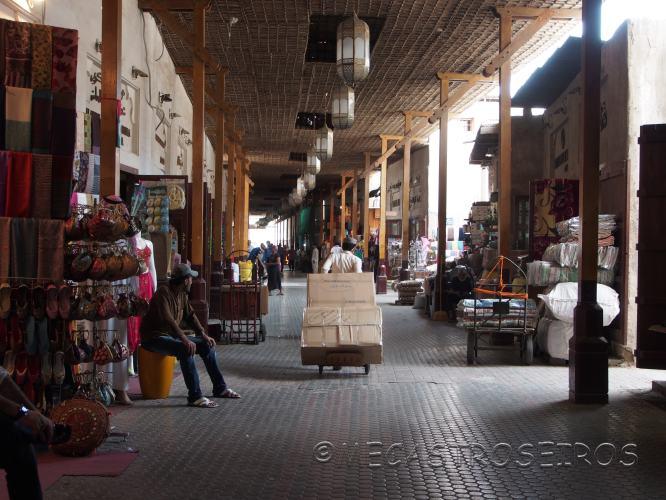 Old Baladiya Street, Al Ras, Dubai, Dubayy, United Arab Emirates