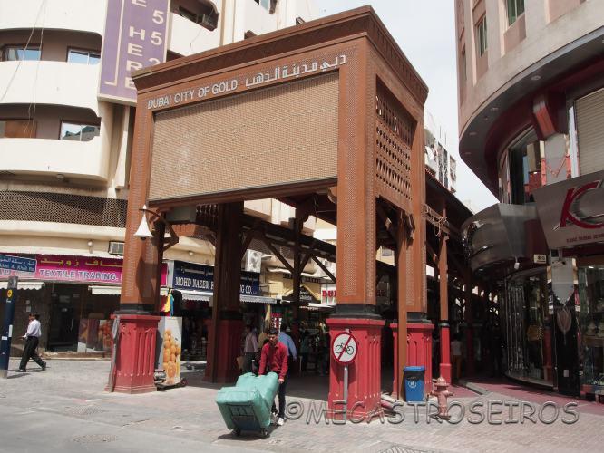 Al Souk Street, Al Ras, Dubai, Dubayy, United Arab Emirates