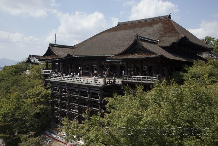 Kioto. Distrito de Higashiyama.