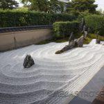 Kioto. Distrito de Ryoanji y Distrito de Arashiyama